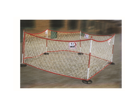 Guard fence with net
